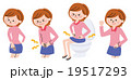お尻 腹痛 便秘 19517293