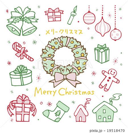 手描き風クリスマスセットのイラスト素材 19518470 Pixta