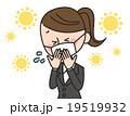 花粉症 マスク 女性のイラスト 19519932