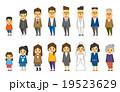一生【フラット人間・シリーズ】 19523629