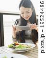 女性 写メ 食事の写真 19524486