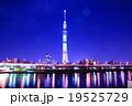 東京スカイツリー鏡面反射 横 19525729