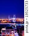 群青色のベイブリッジ 19525733
