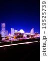 横浜ブルーハイライト 19525739