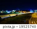横浜の赤レンガ倉庫 19525740