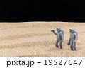 月面探索する宇宙飛行士:Astronauts exploring on Moon 19527647