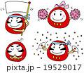 だるま 応援 キャラクターのイラスト 19529017
