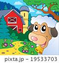 農園 農場 テーマのイラスト 19533703