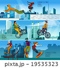 Extreme City Sport Flat Banners Set  19535323