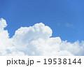 入道雲 19538144