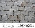 石壁 19540231