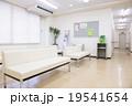 病院 19541654