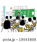 授業風景 19543808