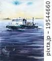 タグボート 19544660