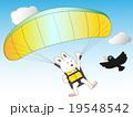 パラグライダーのウサギ 19548542