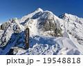 西穂高岳 ピラミッドピーク 雪山の写真 19548818