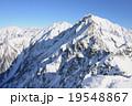 穂高連峰 冬山 雪景色の写真 19548867
