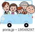 家族ドライブ 三世代 19549297