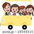 家族ドライブ 19549315