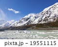 ニュージーランドの山 19551115