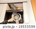 換気扇の掃除2 19553599