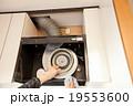 換気扇の掃除3 19553600