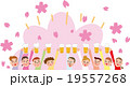 お花見 歓送迎会 乾杯 お祝い ビアガーデン ジョッキ 19557268