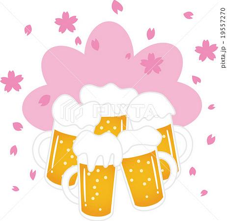 お花見 歓送迎会 乾杯 お祝い ジョッキのイラスト素材 19557270