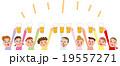 歓送迎会 新年会 忘年会 乾杯 お祝い ジョッキ 19557271