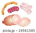 ハム 加工肉 イラスト 素材 19561385