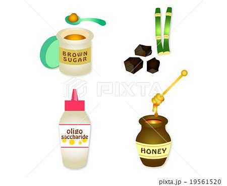 糖質 糖分 かわいい イラスト 素材 19561520