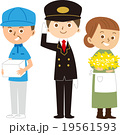 働く親子 19561593