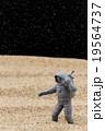 月面から連絡する宇宙飛行士: Astronaut calling from Moon 19564737