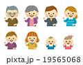 家族の解決した顔 19565068