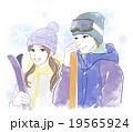 スキーウェアのカップル 19565924