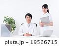 医師 医者 看護師の写真 19566715