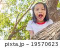 Close up happy adorable asian children climbing  19570623