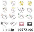 歯 キャラクター 表情のイラスト 19572190
