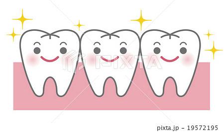 歯列矯正後のイメージ 19572195