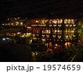 台湾 九份の明かり 19574659