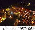 台湾 九份の夜景 19574661