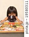 おせち料理と女の子(お雑煮) 19580311