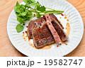 国産牛霜降りモモ肉のステーキ(焼肉ソースかけ)、クレソンを添えて。 19582747