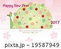 年賀はがき 年賀状 はがきテンプレートのイラスト 19587949