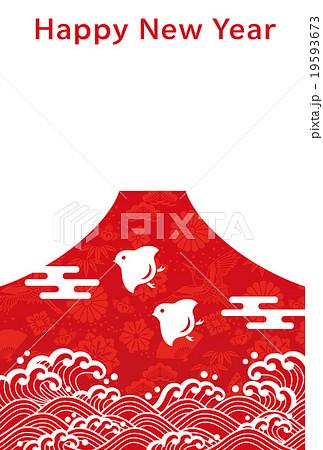 富士山と波千鳥  年賀状 19593673