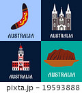 Australian ladscape and architecture flat icons 19593888