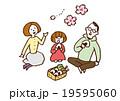 家族 花見 弁当のイラスト 19595060