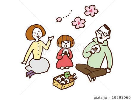お花見する家族(カラー) 19595060