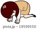 挫折女性会社員 19599550