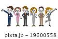 ビジネスチーム 19600558